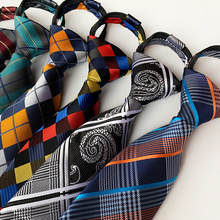 33 Colors Luxury Mens Pre-tied Neck Tie Unisex Woven Jacquard Stripes Paisley Plaid Zipper Ties Party Dress Wedding Necktie Gift
