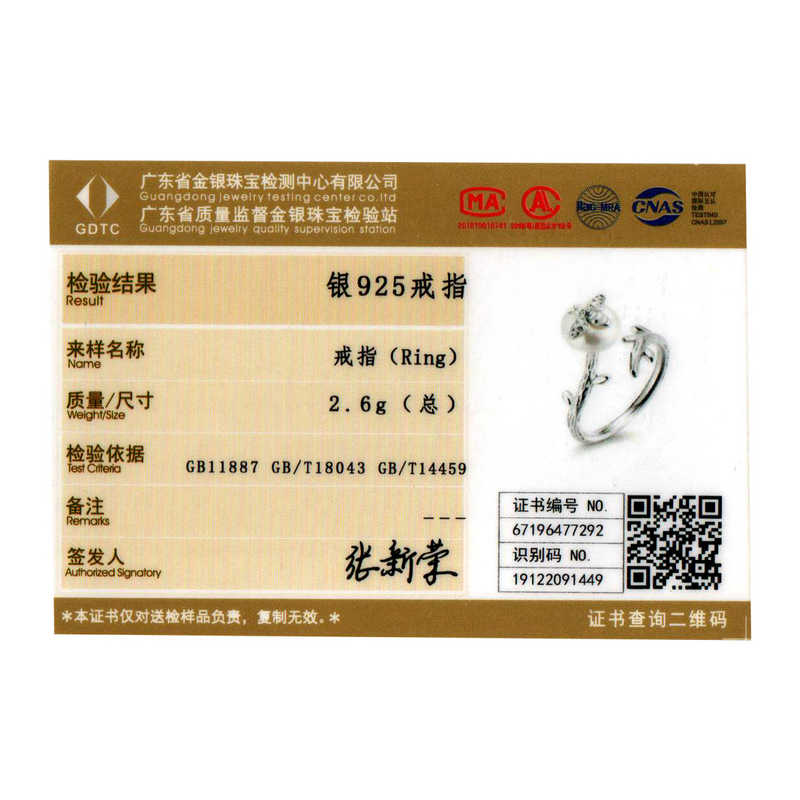 Bamoer Reale 925 Sterling Set Gioielli D'argento Ape Sulla Perla Anelli di Barretta Registrabile per Le Donne E Orecchini con Perno Gioielli ZHS188