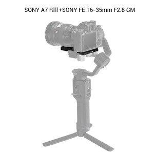 """Image 5 - SmallRig משקל נגד הרכבה צלחת עם 1/4 """" 20 הליכי חורים עבור DJI ללא מעצורים SC Gimbal מייצב מהיר שחרור צלחת 2420"""