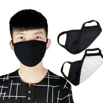 PM2.5 20pcs Face Masks Air Pollution Mouth Mask Anime Anti Dust Masks Windproof Mouth-muffle Bacteria Proof Flu Face Mask
