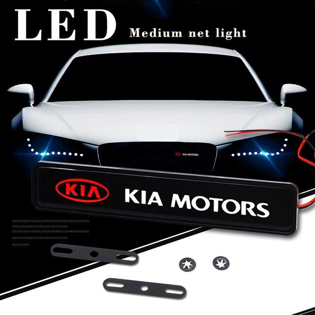 Light Grille Emblem For KIA Ceed Sportage Optima Rio Soul Niro Sorento Carnival Forte Cerato Car Front Exterior Led Decortion 1
