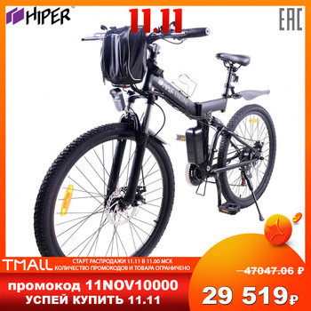 Electric Bicycle Hiper HE B52 sport electric bikes cycling cycle bike bicycle for adults wheel Engine