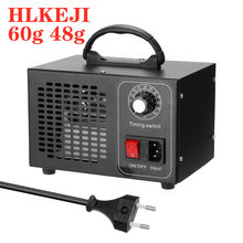 220v gerador de ozônio 48g 36g 32g 28g 10g ozônio máquina purificador de ar esterilizador tratamento ozônio adição à máquina formaldeído