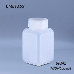 UMETASS 60ML Translucent Cosmetic Bottle
