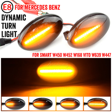 For Mercedes Benz Smart W450 W452 A Class W168 Vito W639 W447 W415 LED Car Side Marker Lights Repeater Signal Lights