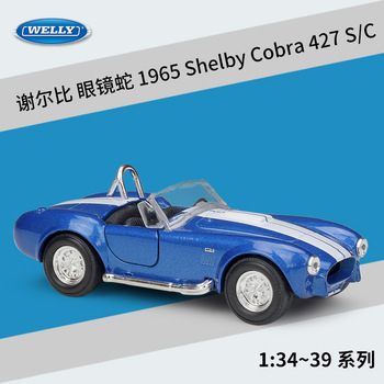 Welly 1:36 1965 Shelby Cobra 427 S-C alloy car model pull-back vehicle Collect gifts Non-remote control type transport toy welly 1 36 hyundai santafe suv alloy car model pull back vehicle collect gifts non remote control type transport toy