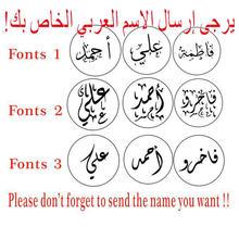 Арабские слова надпись-логотип Персонализированное изображение специальная печать воск запечатывание Свадебное приглашение ретро старинный штамп