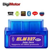 Bluetooth V1.5 OBD2 ELM327 araba tarayıcı Android tork otomatik teşhis tarama göstergesi