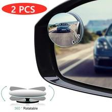 Из 2 предметов HD Стекло круглый зеркало для слепой зоны 360 регулируемые frameless выпуклые парковочная камера заднего вида Зеркало для внедорожн...