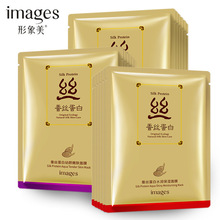 10Pcs Images Moisturising Hydrating Facial Mask Snail Essence Collagen Hyaluronic Acid Anti-Aging Whitening Fibroin Face
