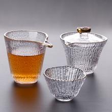 Натуральный Детокс zhi li стиль Дерево стеклянная чайная чашка бессвинцовый Хрустальный кувшин Золотая фольга Tureen чайный набор в настоящее время доступен Wh
