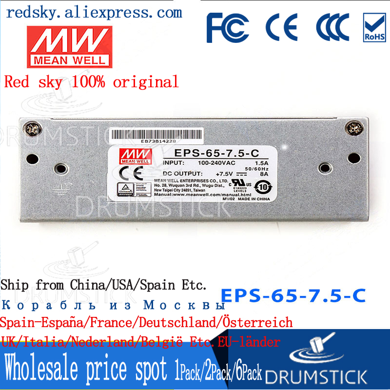 Meanwell EPS-65-7.5-C 7,5 в 8А meanwell EPS-65 7,5 в 60 Вт одновыходной импульсный источник питания
