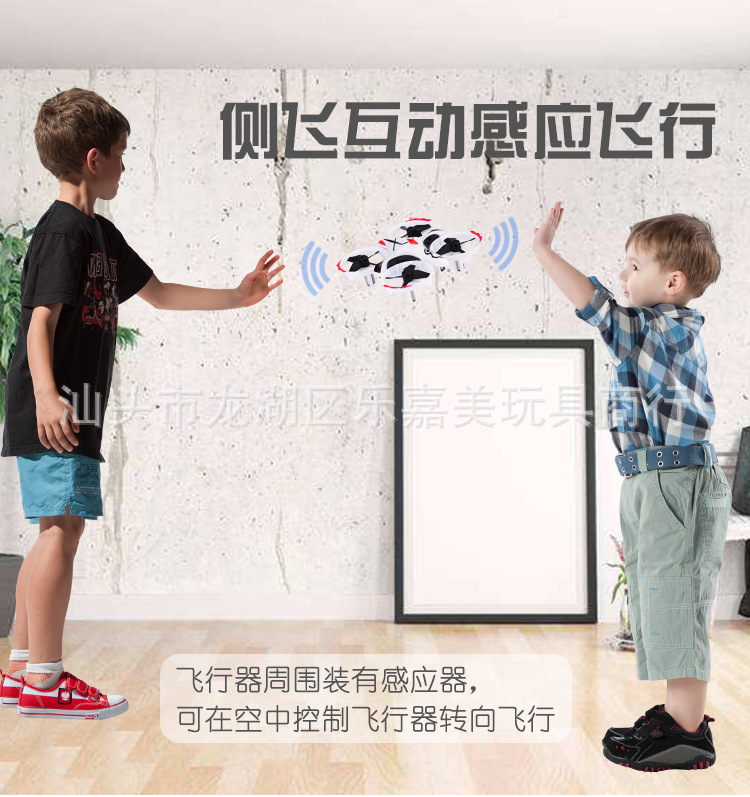 Hot Selling 2.4G Interactive Sensing Four-axis Interactive Sensing Unmanned Aerial Vehicle Hot Sales Sell Quadcopter