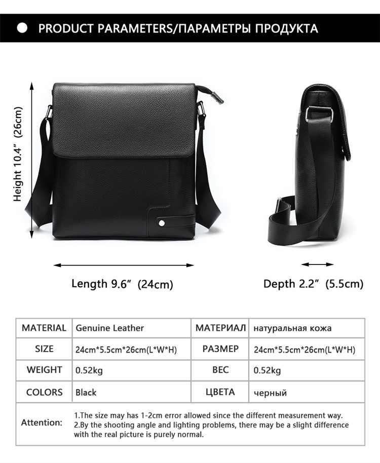 WESTAL masculino/dos homens sacos de couro dos homens casuais ombro/mensageiro bolsa de couro genuíno bolsa de ombro para os homens zip sacos de retalhos 8957