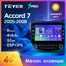 Teyes Spro Voor Honda Accord 7 Cm Uc Cl 2005 2008 Auto Radio Multimedia Video Player Navigatie Gps Android 8.1 geen 2din 2 Din Dvd(China)
