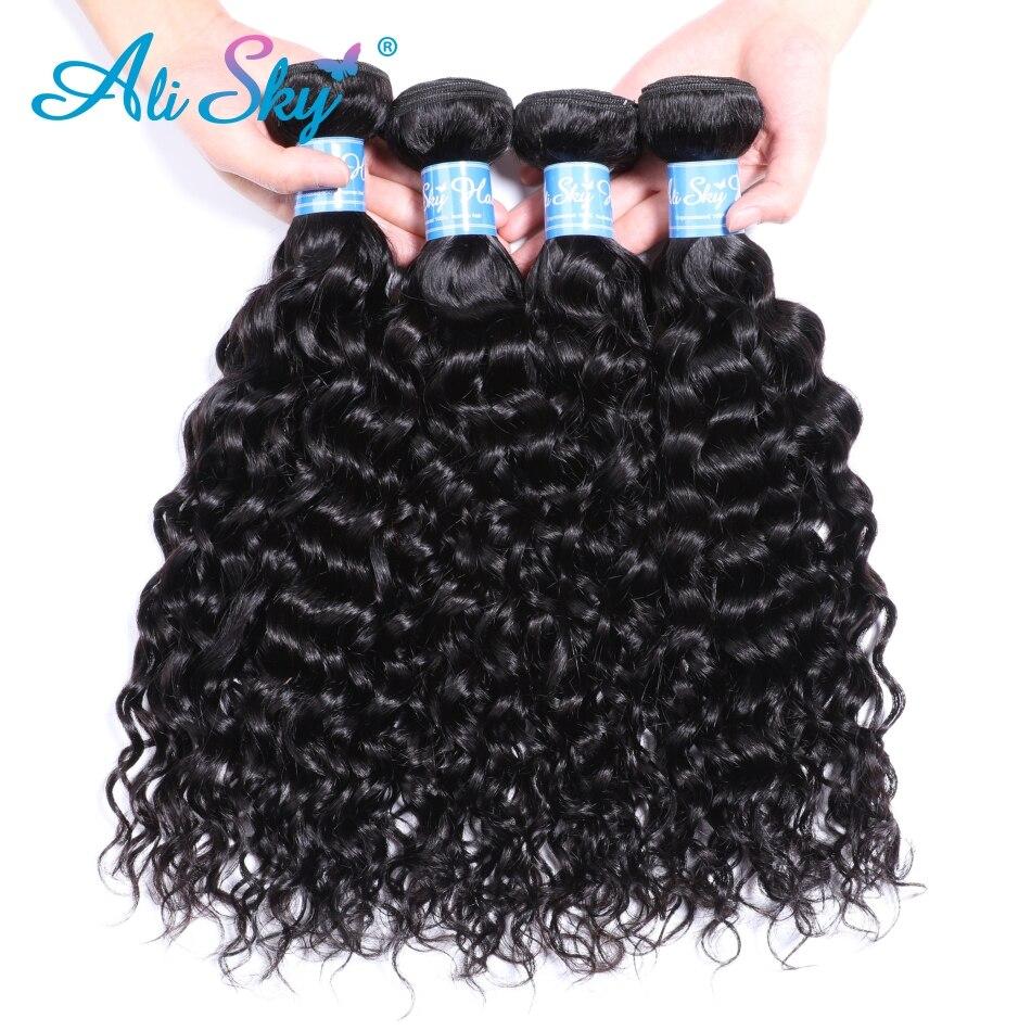 Alisky Hair Brazilian Water Wave Hair Bundles 1 PC Human Hair 3 And 4 Bundles 100% Human Hair Bundles Remy Hair Extensions