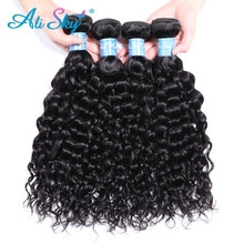 Alisky Hair Brazilian Water Wave Bundles 1 PC Human 3 and 4 100% Remy Extensions