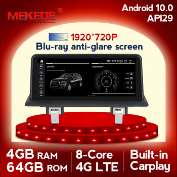 4G Lte 1920*720P 8 Core Android 10 4G RAM 64G ROM Car Dvd Player For 1series I20 E81 E82 E87 E88 With Audio Radio GPS Navigation image
