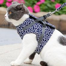 Cat Dog Harness Vest Collar Outdoor Walking Lead Leash Set For Puppy Dogs Collar Japanese Style Harness Vest For Dog Cat Pet