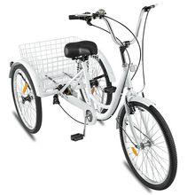 Ridgeyard 26 pouces Tricycle adulte Tricycle 1/7 vitesses 3 roues pour faire du Shopping avec des outils d'installation avec panier