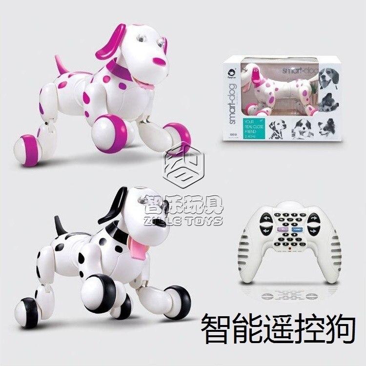 Cão de brinquedo mecânico inteligente 2.4g cão controle remoto sem fio novo educacional dança elétrica arte programável fazer g - 2