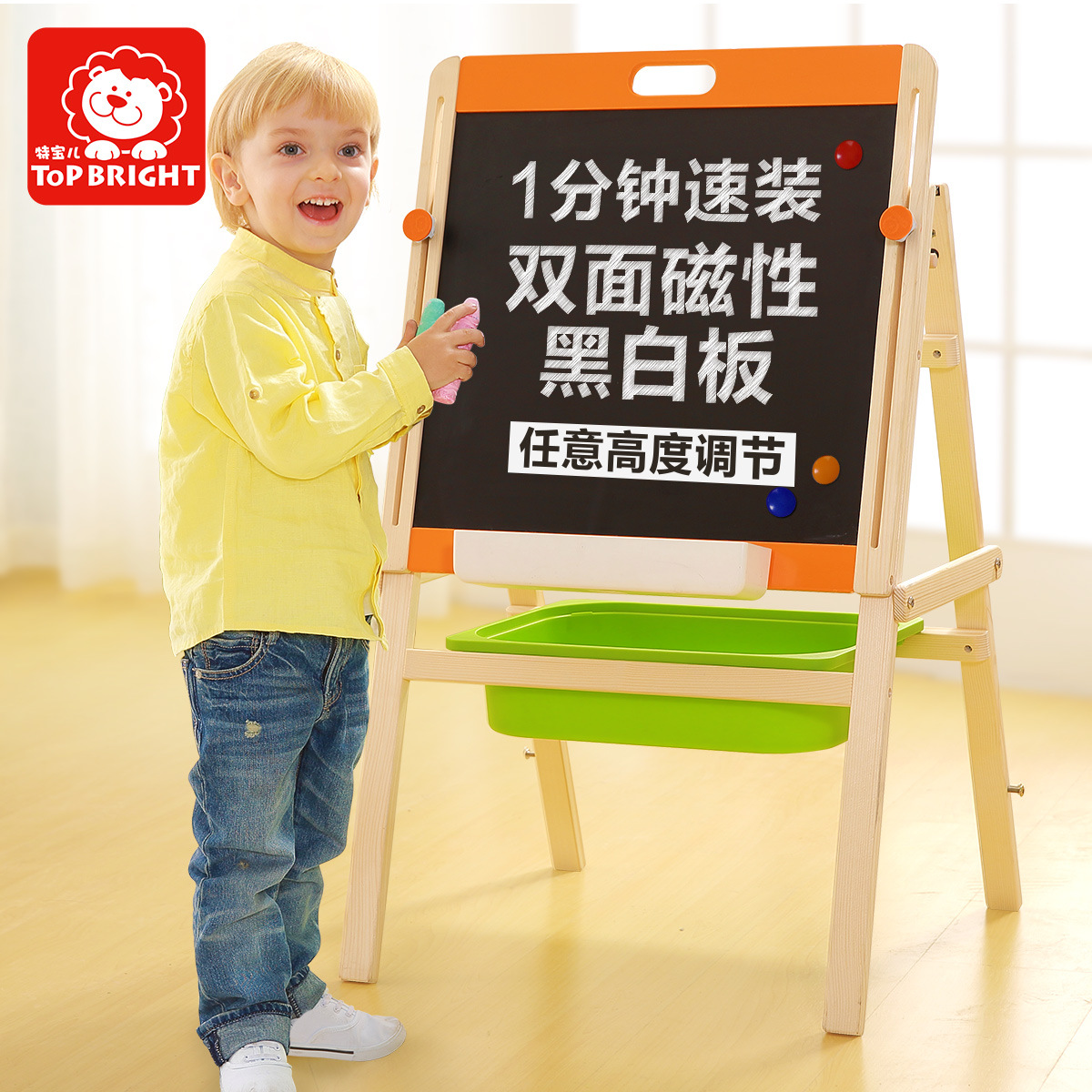 TOPBRIGHT Solid Wood CHILDREN'S Drawing Board Double-Sided Magnetic Small Blackboard Braced Easel Adjustable Large Size Writing