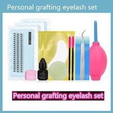 2019 Makeup Set Training Eyelashes Kit False Eyelash Extension Grafting Practice Curl Glue Tweezer Tools Bag For Eye Lash Graft