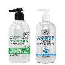 300ml Antibacterial Disinfectant Gel Portable Hand Sanitizer