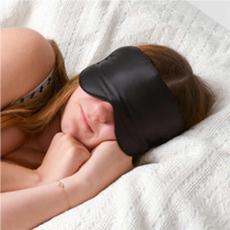 1PC סימולציה טבעי משי שינה סיוע עין מסכת עיניים צל שינה מסכת תחבושת נסיעות העין תיקון איפור כלים