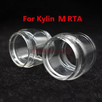 5 sztuk Kylin V2 Kylin M RTA 5ml wymiana bańka szklana rurka zbiornik darmowa wysyłka vape blub szklany zbiornik ecig akcesoria gorący bubel tanie i dobre opinie SUB TWO CN (pochodzenie) glass tube for kylin v2 M RTA Szkło clear pyrex glass 3ml 1 5ml
