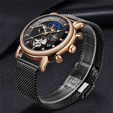LIGE Watch Men New Tourbillon Business Automatic Mechanical Men's Watches Top Br