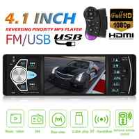 "Car Radio Player 1 Din Autoradio 4022D Bluetooth 4.1"" Support Rear View Camera Steering Wheel Control Car Stereo"