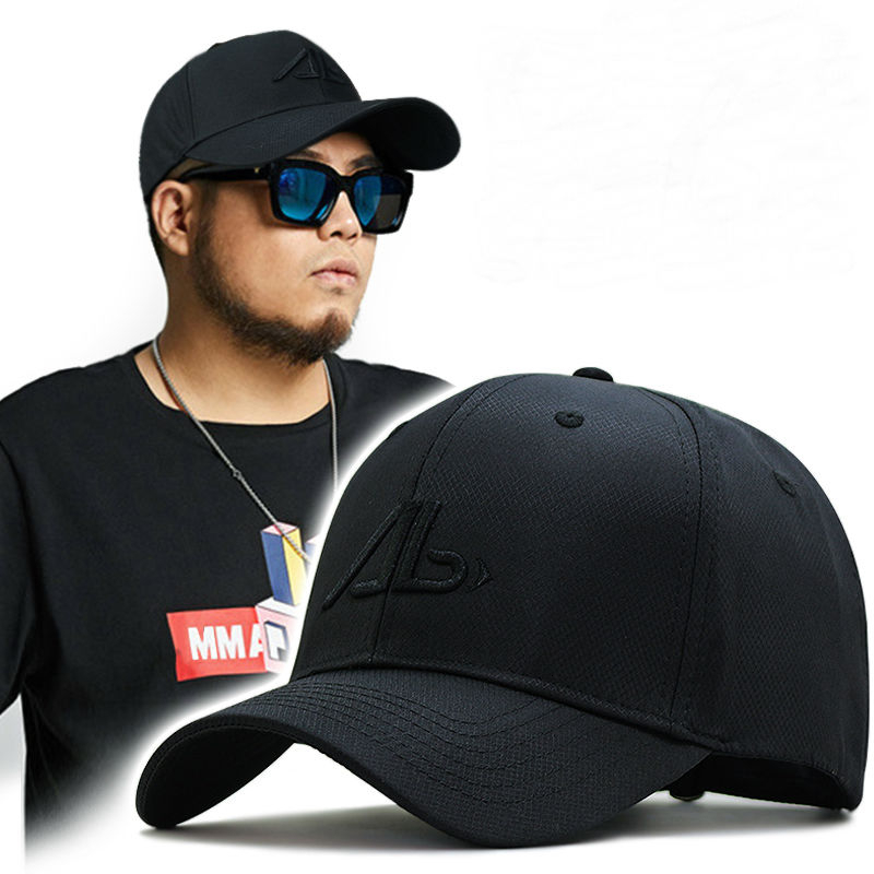 56-61cm 62-68cm Large Size Baseball Cap Male Spring Summer And Autumn Polyester Snapback Hat Big Head Men Plus Size Sport Caps