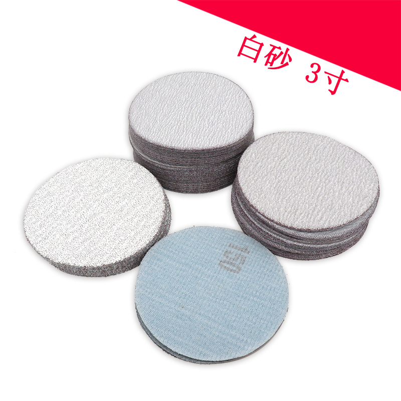 3-Inch 75 Mm Round Plates Dry Sandpaper Self-Woven Nap Cashmere Sand Paper \N  White Sand Dry Grinding Coarse Sand Car Paint Po