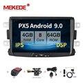 MEKEDE PX5 Android 9,0 8Core 4 Гб + 64 Гб gps Навигатор Радио для Dacia Duster Logan Sandero автомобильный DVD центральный кассетный плеер