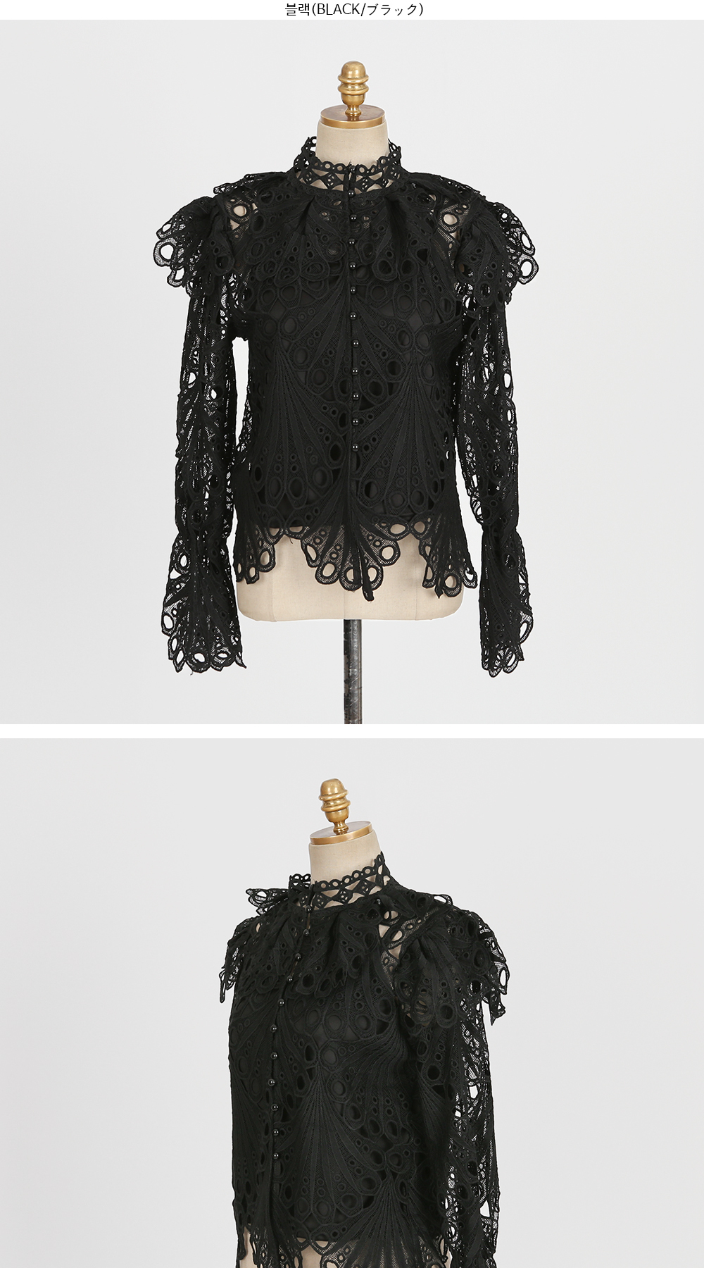H605e45c136df4c98b9b242de4e42de6aU - Spring / Autumn Stand Collar Flare Long Sleeves Hollow Out Blouse with Tank Top