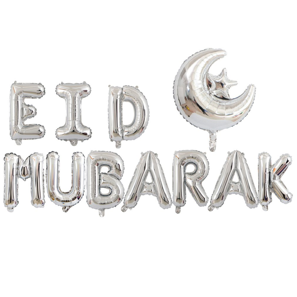 16 Inch Eid Mubarak Eid Al-Fitr Letter Package Aluminum Film Balloon Muslim Holiday Decoration Aluminum Foil Balloon
