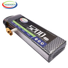 Batterie LiPo 3S RC 11.1V 5200mAh 30C pour avion, Drone, hélicoptère, bateau traxxas 1/10, voiture Slash 4x4 Vxl Batteries 3S