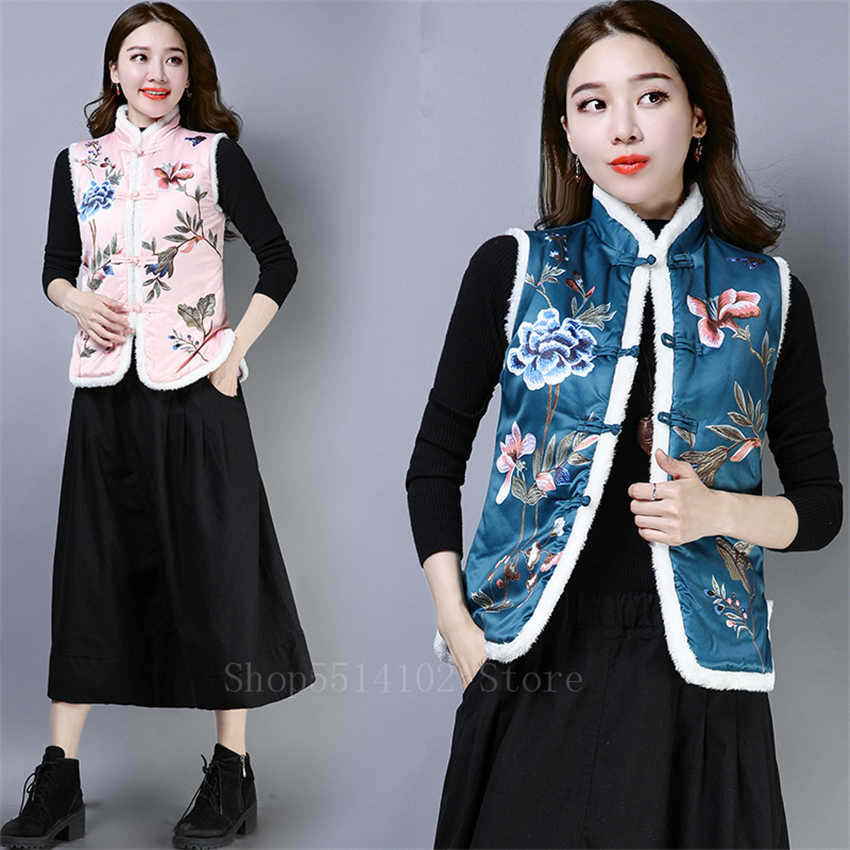 New Women Chinese Traditional Vest Retro Winter Embroidery Floral Tang Suit New Year China Oriental Satin Ethnic Coat Tops
