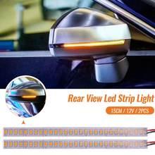 Rétroviseur de voiture, 2 pièces, Flexible, tournant dynamique de rétroviseur de voiture, bande lumineuse orange, 12V, 15/18/28cm, lumière Led