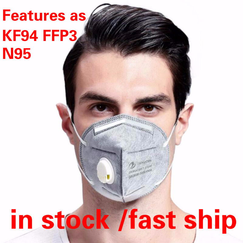 5/10pcs Reusable KN95 Respirator Mask CE Certification Face Protection Breathable Anti Dust KN95 Masks Features As KF94 FFP3