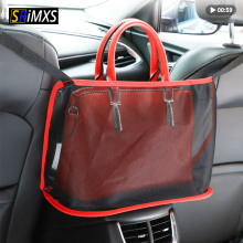 Car Net Pocket Handbag Holder Universal Multifunction Car Organizer Seat Gap Storage Mesh Pocket Interior Accessories
