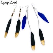 Cpop Vintage Long Double Feather Tassel Earrings for Women Brush Gold Black Earring Fashion Jewelry Elegant  Accessories