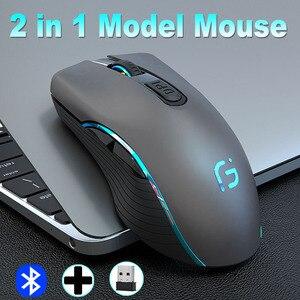 Image 5 - CHOTOG Беспроводной Мышь Bluetooth 5,0 + 2,4G игровой компьютер Мышь геймера Eergonomic 2400 Точек на дюйм Оптическая профессиональная Мышь для портативных ПК