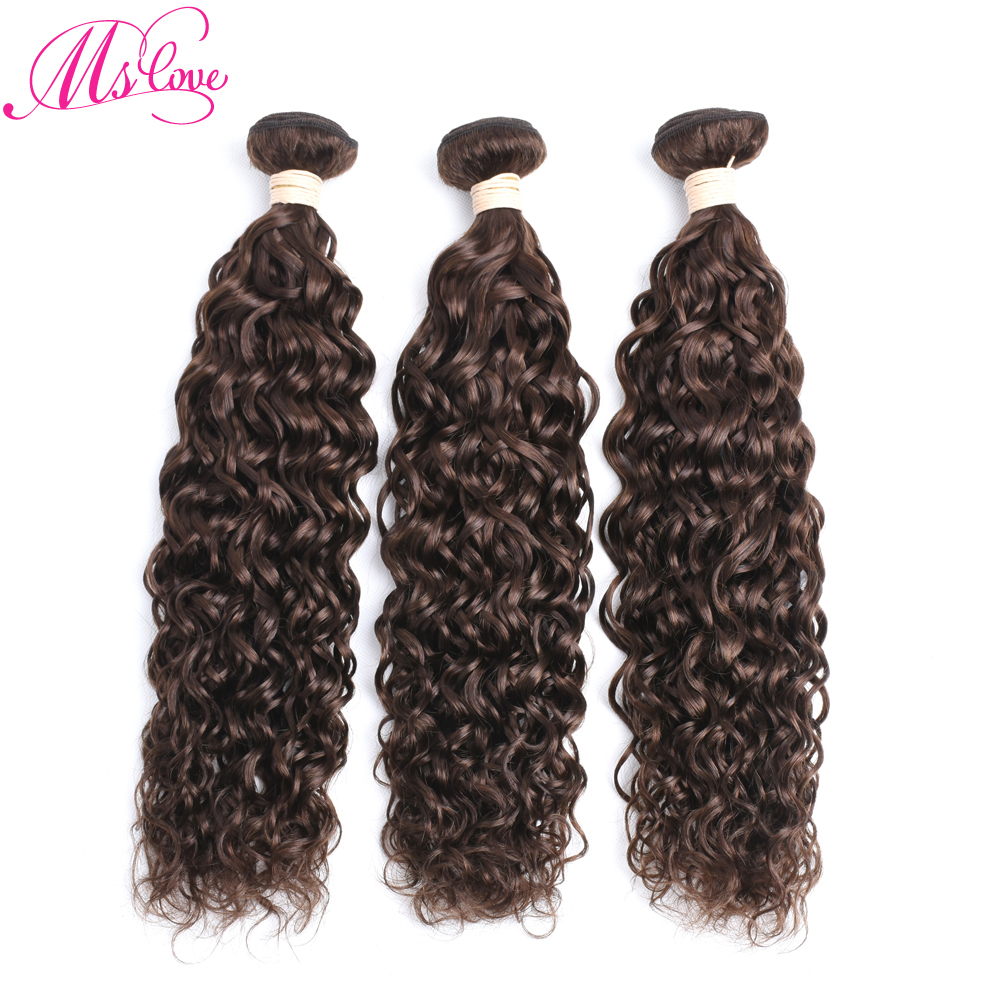 Ms Love #4 Medium Brown Water Wave Brazilian Hair Weave Bundles 1 2 3 4 Piece Remy Human Hair Extensions 100 Gram/Bundle