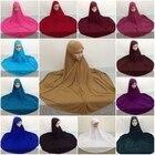 Muslim Prayer Big Hi...