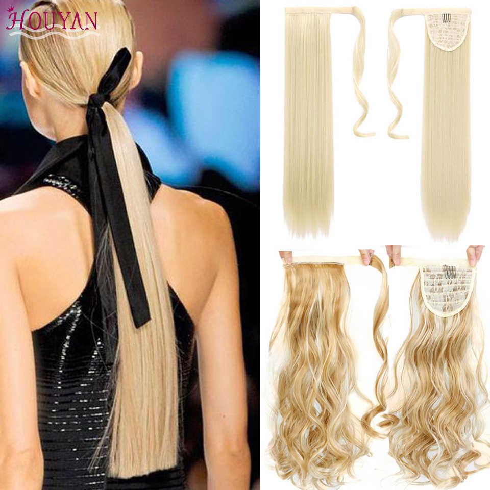 HOUYAN 24 インチロング厚いストレートヘア縮ポニーテール巻き付ける毛のかつらロング人工毛ポニーテールかつら