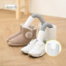 Original deerma hx10 inteligente multi função retrátil sapato secador multi efeito esterilização u forma de ar para fora