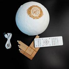 Koran głośniki z Bluetooth pilot zdalnego sterowania LED Nigt lampa księżycowa głośnik czytający koran