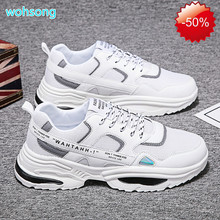 2020 New Style White Shoes Korean-style Trend Sports MEN'S SHOES Dad Spring Extra High Versatile Dad Trendy Shoes Skate Shoes сандалии style shoes style shoes st040awtqh23